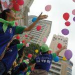 Chính sách đối với trẻ tự kỷ ở Việt Nam hiện nay